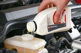 刹车油只要不缺,没必要更换,真的是这样吗?