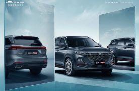 2021上海车展:长安欧尚X7 PLUS全球首发亮相