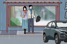 【漫画新车】预售即爆款!长安欧尚X5为何这么牛?