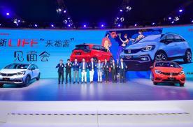 武汉市委书记、市长莅临武汉车展 为东风Honda助力