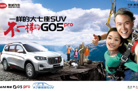 """7座SUV终端售价约8万!斯威G05能否""""低价赢市场""""?"""