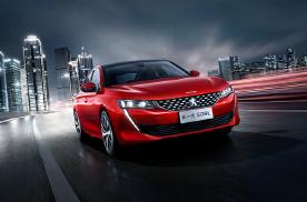 东风标致508L 实力入围2020中国年度车评选