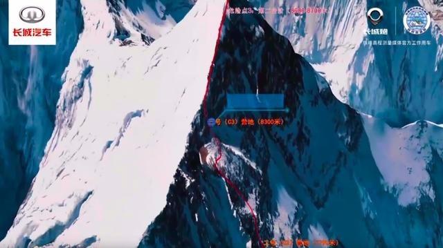 助力攀登珠峰,2.0T+8AT+三把锁,长城炮领跑高端皮卡