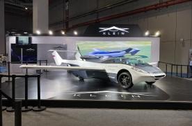 一款会飞又能跑的车:KLEIN Aircar飞行概念车,放飞