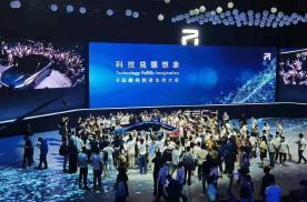 """解锁汽车营销新生态,R汽车如何借微信东风""""满载而归""""?"""