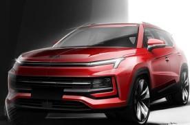 外观国际化/搭1.5T发动机 江淮嘉悦X4将于6月正式上市