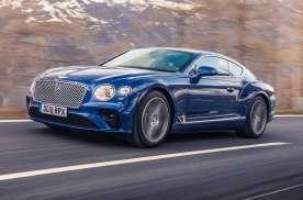 售260.90万起 2020款宾利欧陆GT V8上市