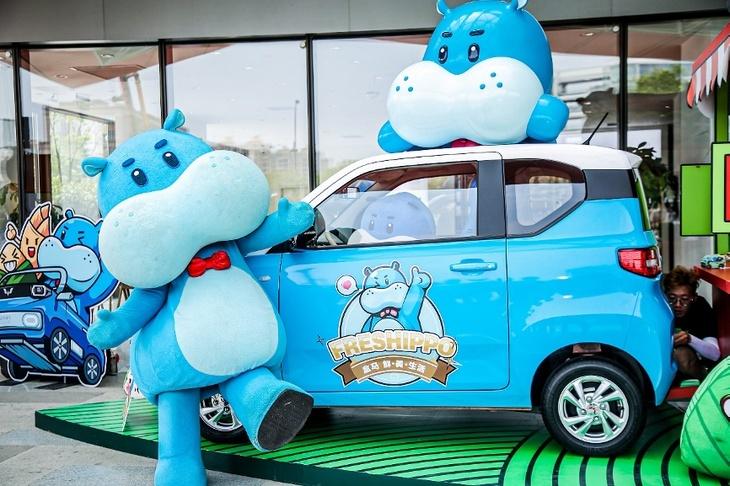 《【华宇注册首页】阿里动物园跨界联动 宏光MINIEV竟成配送车?》