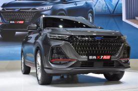 这台PLUS车型,对中国人太贴心了