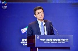 2021中国汽车重庆论坛丨祖似杰:科技的根本在人