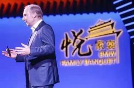 宝马2020战略目标失算,CEO高乐被狠狠打脸