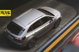 南美特供!大众全新SUV——Nivus全球首发!