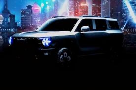 哈弗全新硬派SUV预告图发布 定位或低于哈弗大狗