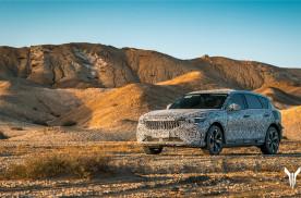 岚图汽车大中型智能电动SUV完成高温高原测试 全球招募同行者