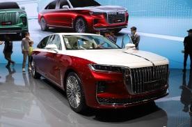 2020北京车展丨车长接近5米4 红旗H9+全球首发