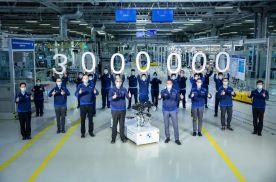 卓越生产,再创新高丨华晨宝马动力总成工厂第三百万台发动机下线