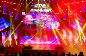 嗨翻重庆 长城炮一周年电音节启动用户运营战略