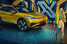 大众三季度电动车销量创新高 ID.4成主力军 有望超特斯拉