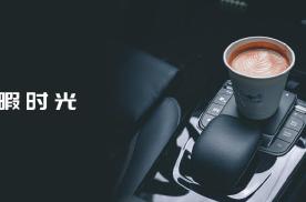 闲暇时光:奔驰CLA260 & CafeRacer