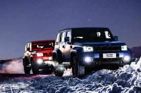 北京BJ40刀锋英雄版预售开启 新增两款车漆