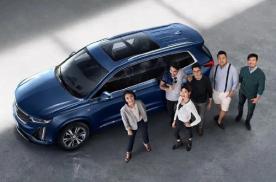 拉低入门门槛,凯迪拉克XT6新增车型上市,售价38.97万起
