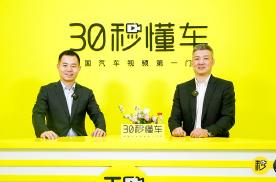 沈鹏:BEIJING汽车开启用户运营元年 五大新车成矩阵