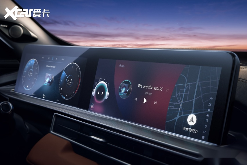 重庆俊源奇瑞4S店盛大开业,瑞虎8 PLUS重庆正式上市