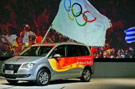 车企赞助奥运会:大众赚翻了,丰田亏惨了?