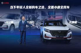 """""""亲民车""""亮相北京车展,东风风光发布全新SUV风光500"""