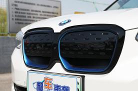 三种充电模式续航500公里,售不到40万,揭秘华晨宝马iX3