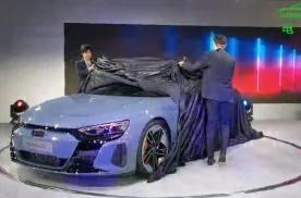 奥迪RS e-tron GT来了,高性能电动车有了德系新选