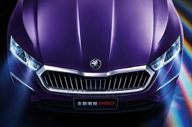 斯柯达明锐PRO实车曝光,取消1.5L版本,将于下个月上市