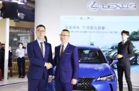 全新纯电动UX300e济南区域上市发布会圆满落幕