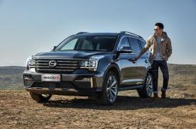 庆祝销量突破20万,增配不加价,广汽传祺GS8推出纪念版