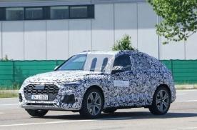 又一轿跑SUV,奥迪Q5 Sportback曝光,或明年面世
