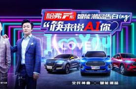 筷子兄弟老男孩居然不是老司机,对汽车AI居然不懂?