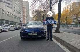 车主说车 | 突发故障停高速 北京现代菲斯塔纯电用车经历