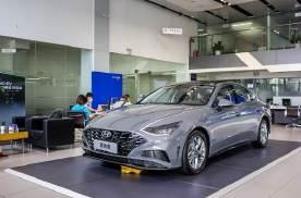 7月22日正式上市,第十代索纳塔实车正式到店