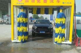 加油站送的免费全自动洗车,能洗得干净吗?别怪我不告诉你