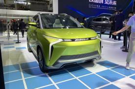设计更有科技感,纯电续航达400km,奇瑞小蚂蚁Z首发