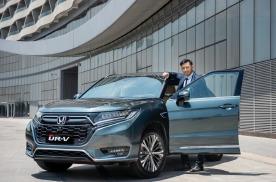 6月5日正式上市,中期改款本田UR-V竞争力提升