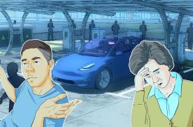 大炮评车:电动车辐射对人有害吗?