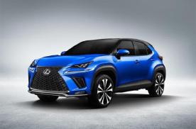 雷克萨斯将推全新入门SUV,跨界造型,或命名为LBX