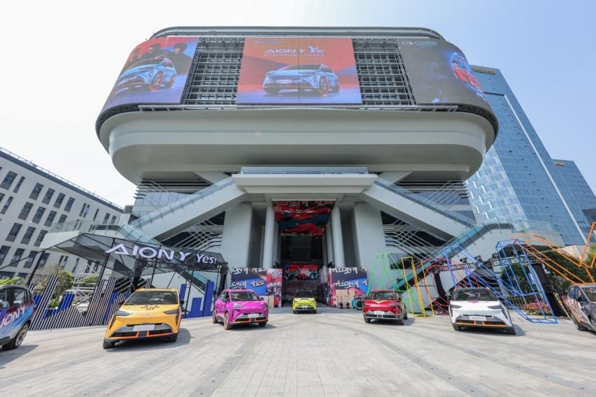 10萬級科技頭等艙 廣汽埃安AION Y 正式預售