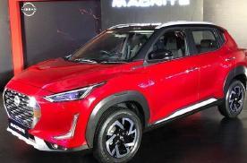 日产MAGNITE车型海外实拍 将于2021年在海外上市