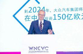大众汽车中国市场电动化提速