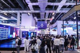 """秒变""""上海车展"""",2021世界人工智能大会透露出哪些新风向?"""