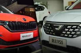 最低8.48万元!这两款德系SUV实力超强 真要买国产吗?