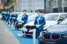 全新BMW领创经销商——成都中升之宝隆重开业