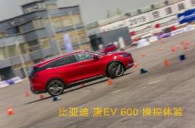 4.4秒破百,动力比肩V12,唐EV600开上赛道表现如何